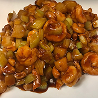 Baby Shrimp with Cashews